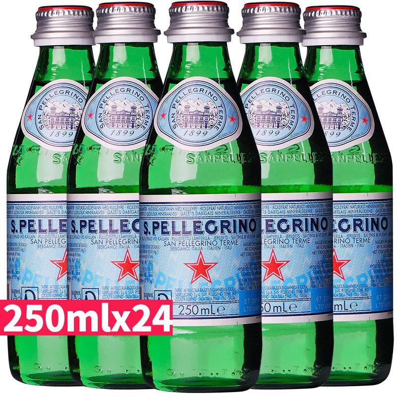 意大利S.Pellegrino圣培露含气矿泉水气泡水250mlx24玻璃瓶