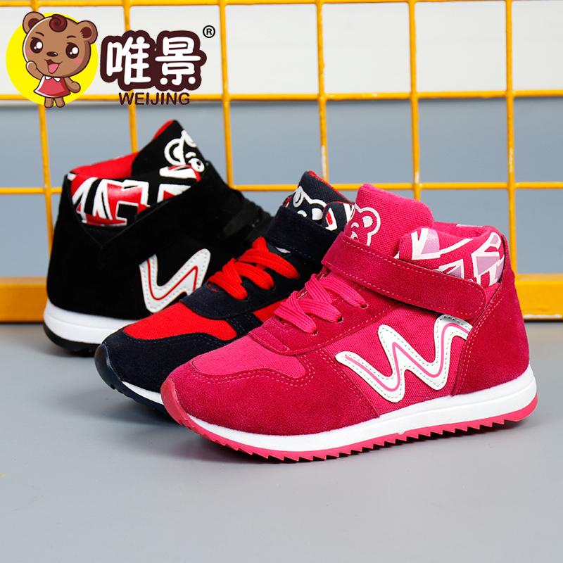 唯景女童运动鞋休闲鞋子秋冬新款2017儿童单鞋韩版保暖男童运动鞋