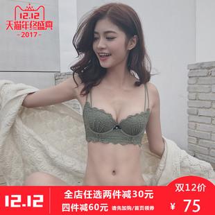 丝之莎性感内衣女套装聚拢收副乳防下垂文胸舒适调整型胸罩BRA