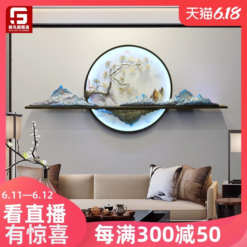 新中式客厅背景墙壁挂家居墙面装饰品墙上灯挂件创意墙壁墙饰挂饰