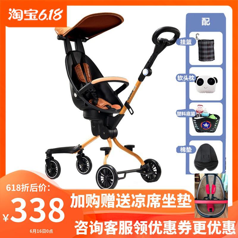 宝宝好V5b遛娃手推车可折叠轻便双向婴儿推车高景观儿童溜娃神器