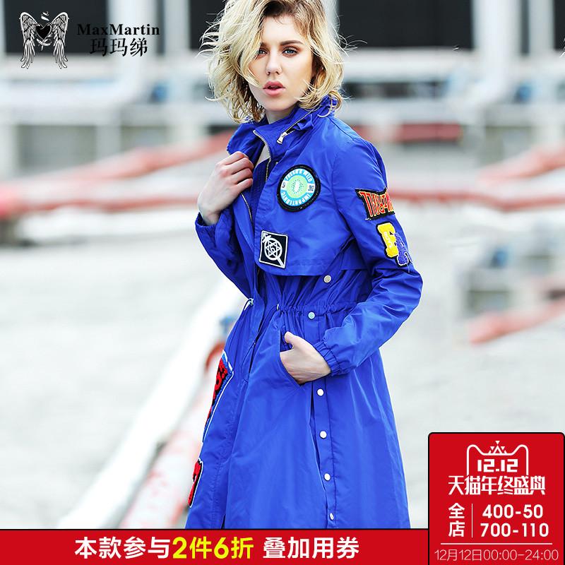 【2件6折】冬季新款时尚韩版蓝色收腰风衣女中长款百搭长袖外套潮