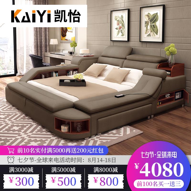 布艺床双人床2米2.2大床主卧加宽简约现代多功能榻榻米踏踏米婚床