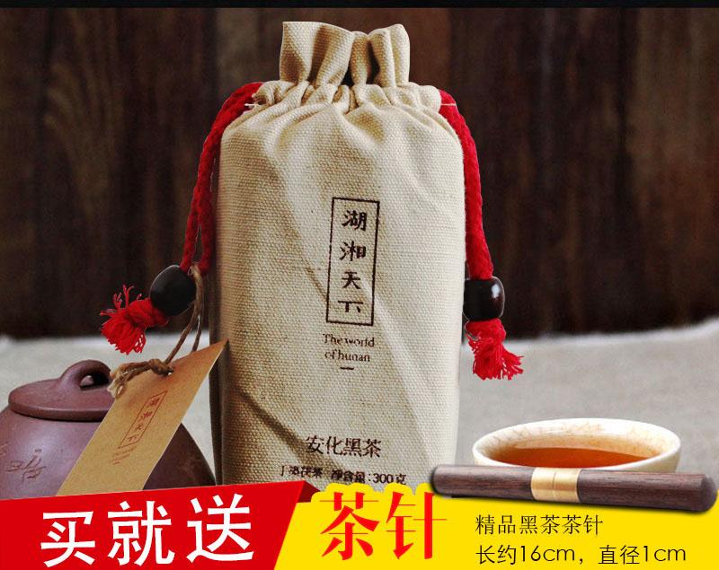 湖南安化湖湘天下特级黑砖茶送茶刀黑茶手筑茯砖安化金花茶300g