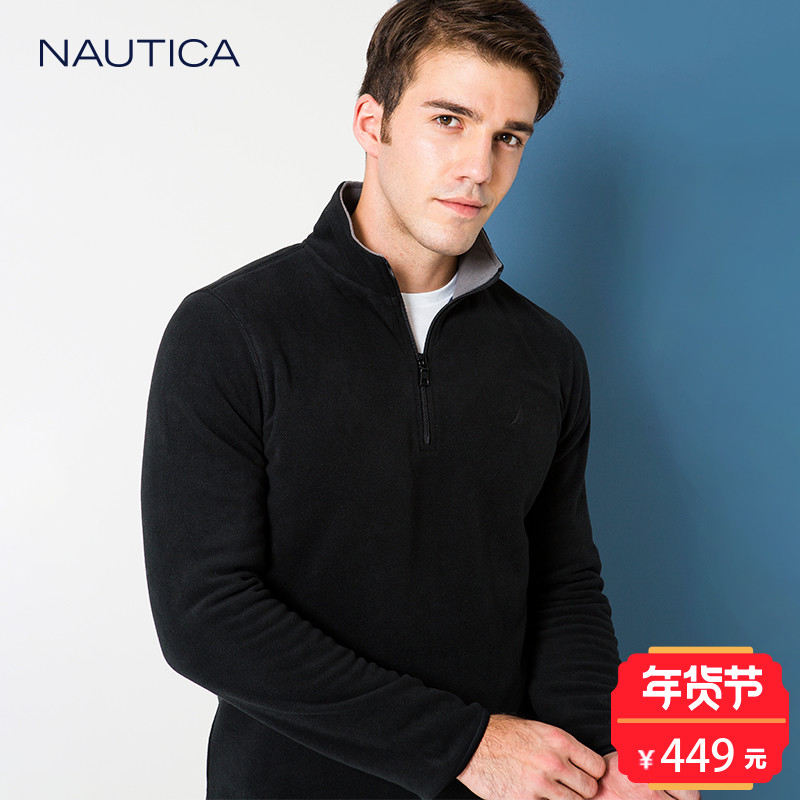 nautica/诺帝卡2017秋冬新品针织衫男摇粒绒半开襟针织衫NA002851