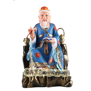 12 Inch Medicine Wang Ye The Great Doctor Hua Tuo Statue The Immortal Doctor Sheng Hua Yao Resin Dunhuang Color Taoist Idol Religious Supplies