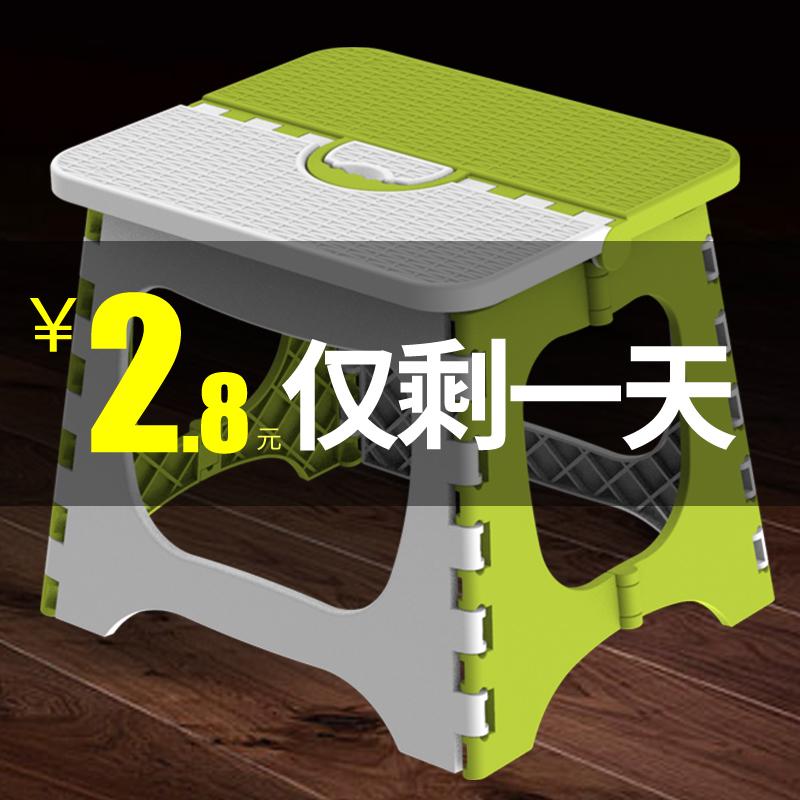 折叠椅子儿童凳子家用塑料小板凳家用便携钓鱼椅子浴室折叠小凳子