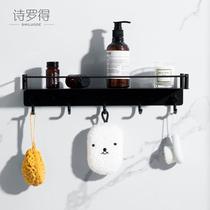 304不锈钢置物架浴室镜前置物架卫生间卫浴用品收纳化妆架免打孔