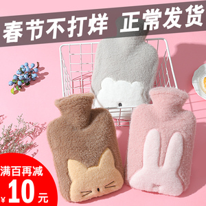 Hot water bottle filling irrigation warm water bag trumpet portable large hand warmer plush cute girl student warm bed