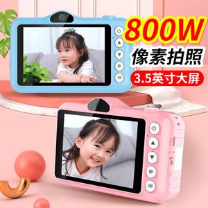 1800万儿童数码拍照相机小孩型学生随身便携可拍照可打印宝宝迷你