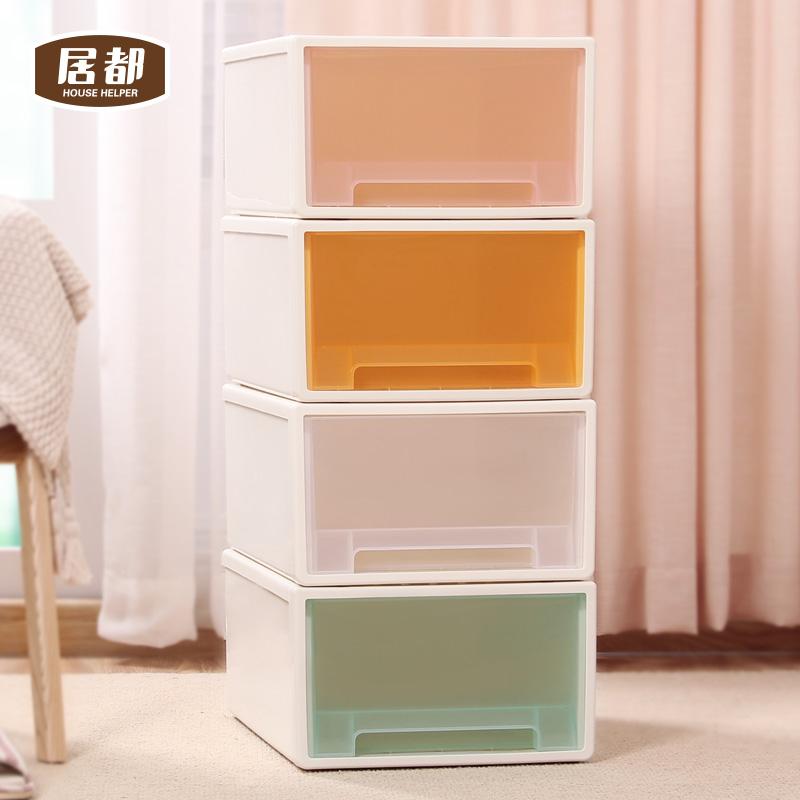 居都抽屉式收纳盒衣柜整理箱收纳箱塑料透明宝宝储物收纳柜子衣服