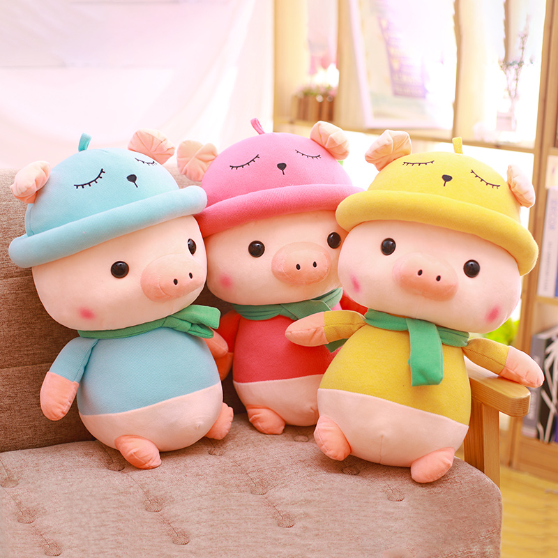 猪猪毛绒玩具可爱公仔小号创意玩偶睡觉抱枕布娃娃女孩的生日礼物