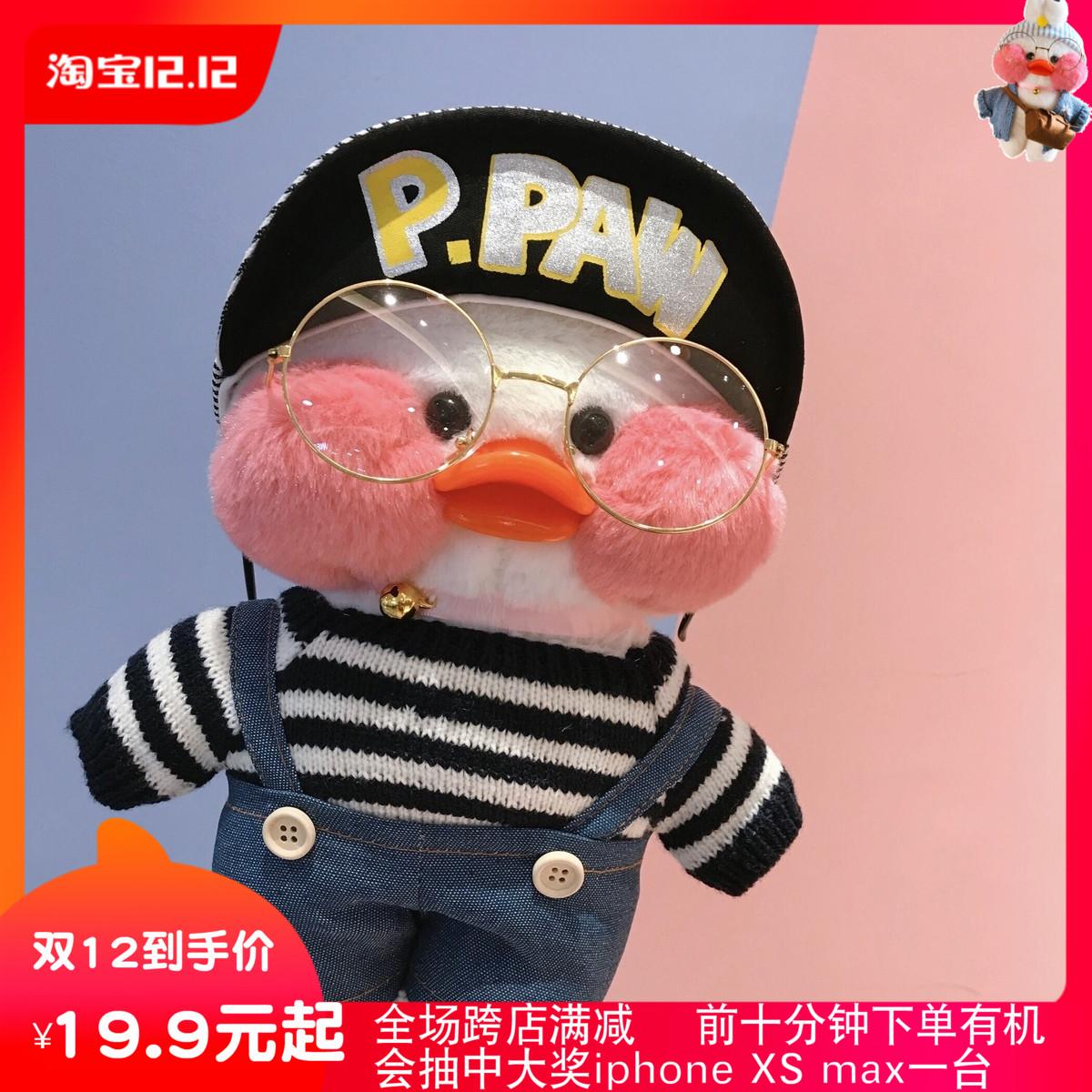 网红少女心小黄鸭子公仔ins毛绒玩具玻尿酸鸭玩偶生日礼物女娃娃