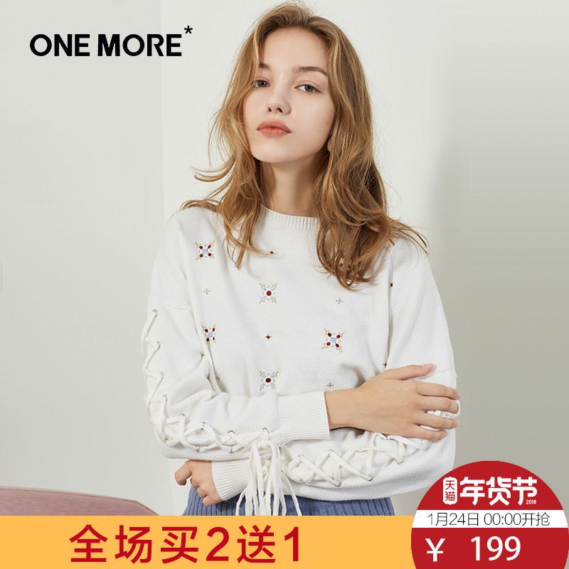 ONE MORE2017冬装新款刺绣毛衣女秋冬软妹毛衣袖子交叉绑带针织衫