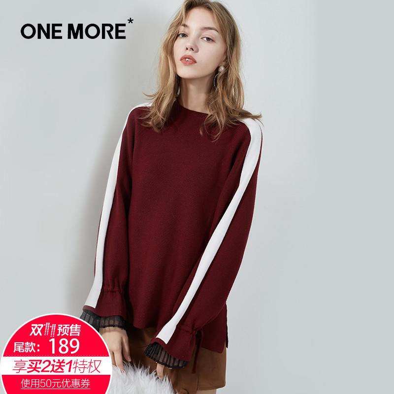 【双11预售】ONE MORE2017冬新款条纹撞色毛衣拼接喇叭袖针织衫