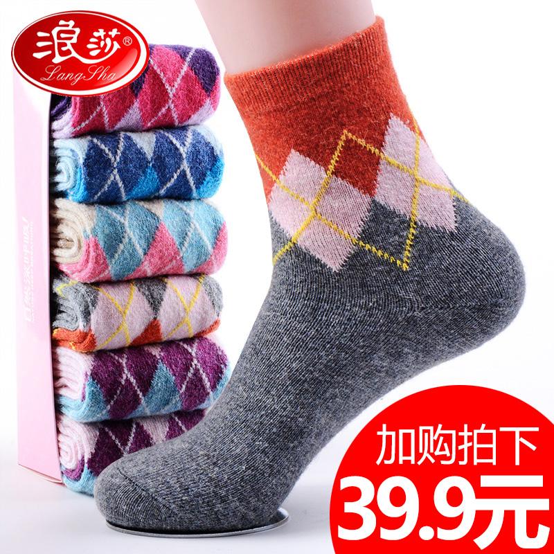 羊毛袜子女加厚保暖中筒袜浪莎冬天加绒女士冬季兔羊毛长袜秋冬款