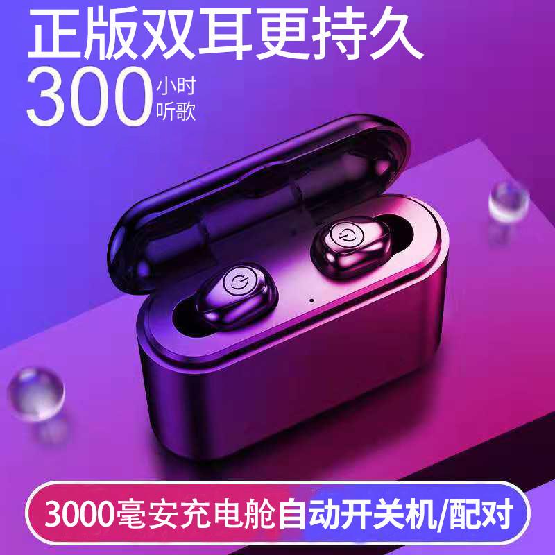 ������Ʒ:凡亚比X8蓝牙耳机双耳麦无线迷你超小型oppo小米华为苹果手机通用