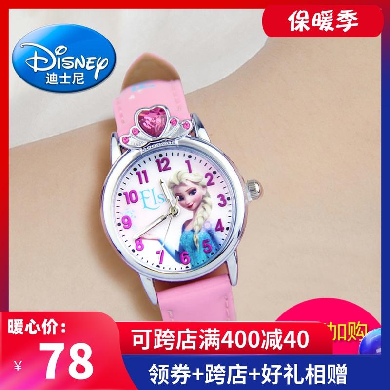 迪士尼儿童手表女孩女小学生可爱防水夜光时尚潮流韩版女童石英表