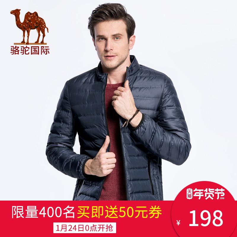 骆驼男装  冬季新款时尚青年立领90%白鸭绒轻薄休闲羽绒服外套