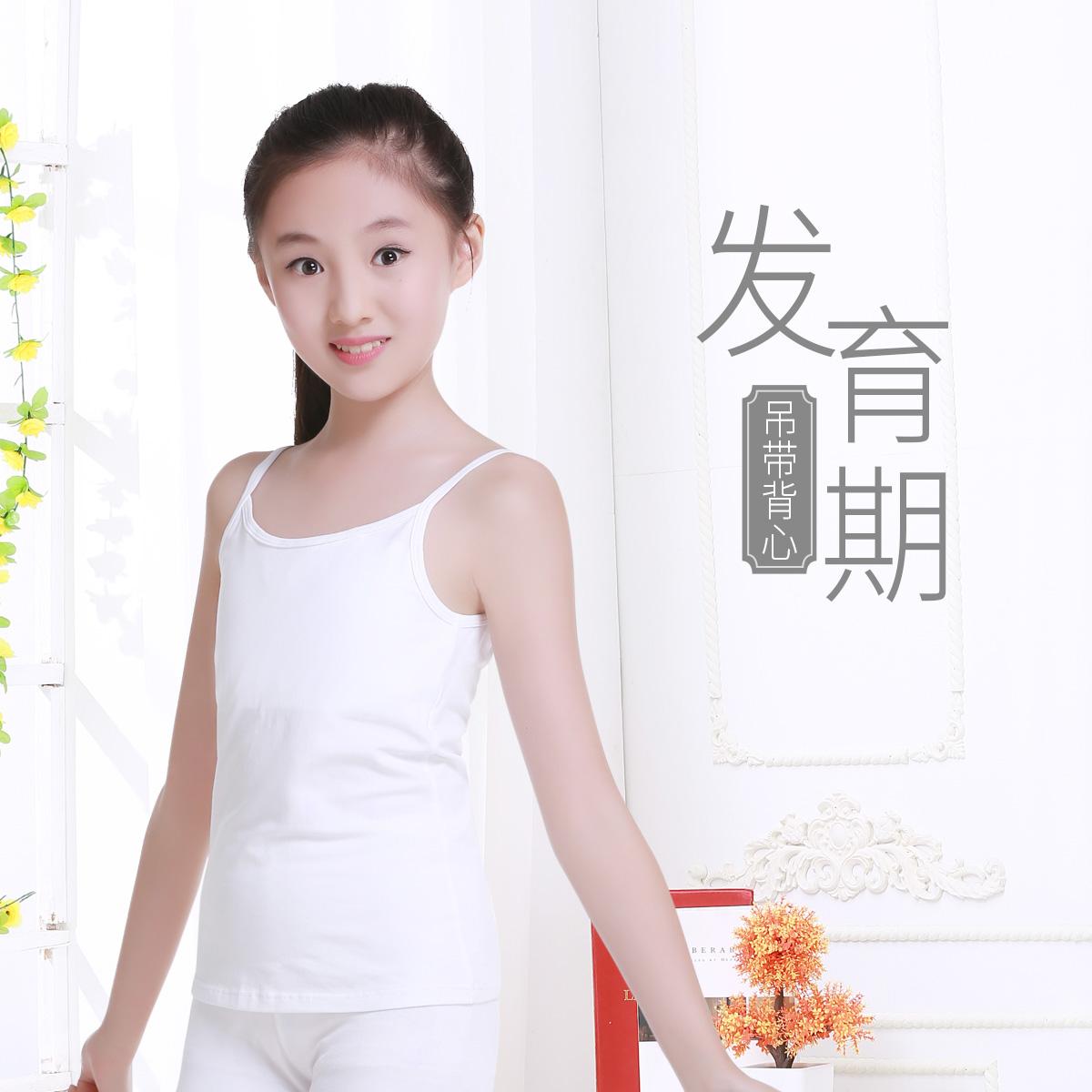 女童吊带背心内衣儿童中大童白色9-10-12-15岁小女孩学生打底夏薄