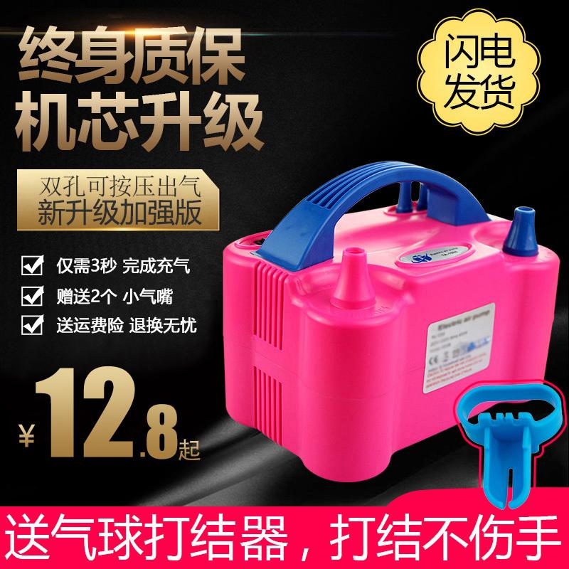 电动打气筒吹气球机充气泵工具便携式自动打气机双孔出气婚房氦气