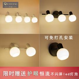 美式LED镜前灯卫生间厕所镜子灯浴室梳妆化妆镜灯单头壁灯免打孔