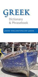 【预售】Greek Dictionary & Phrasebook