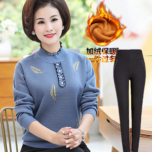 Mom winter knitted bottoming shirt fashion new plus velvet thick clothes middle-aged and elderly women's inner sweater
