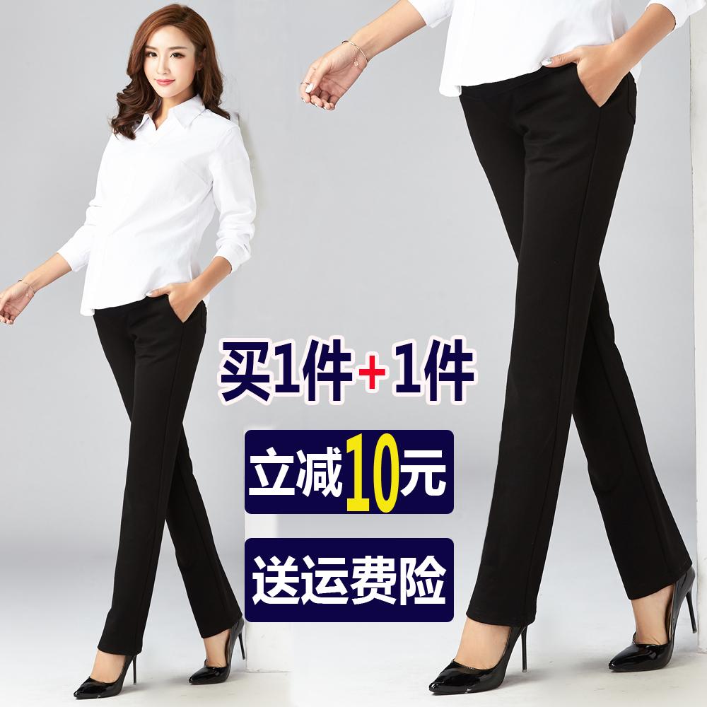 黑色孕妇裤长裤子春秋夏季孕妇职业裤直筒工作面试托腹裤工装裤