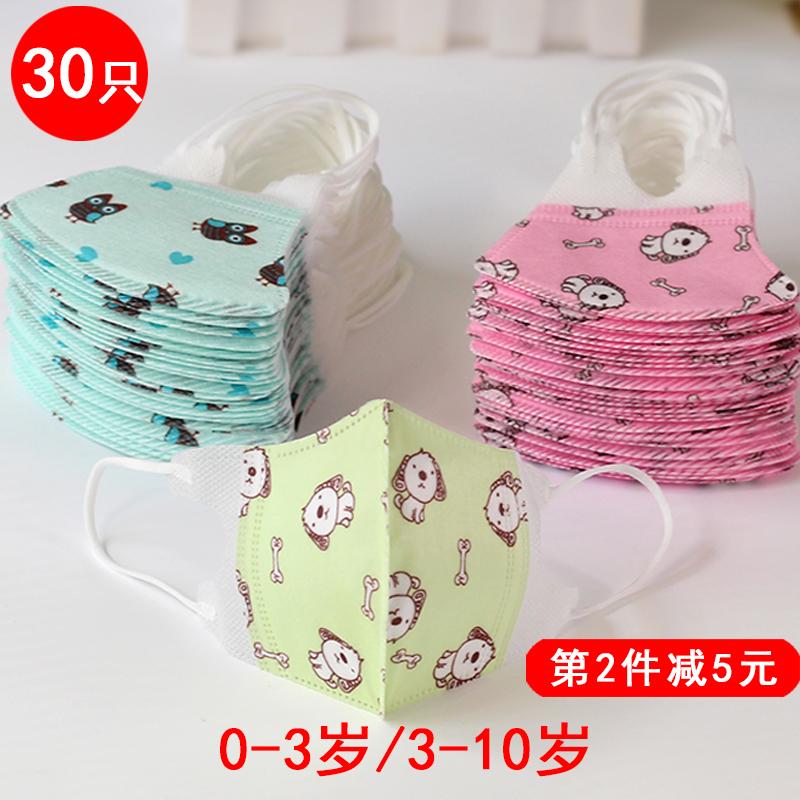 宝宝一次性立体口罩新生儿0-12个月婴幼儿童专用透气口罩小孩秋冬
