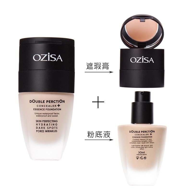 泰国ozisa高保湿遮瑕粉底液控油持久自然裸妆遮瑕膏粉底霜二合一