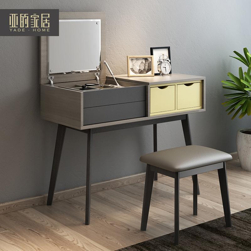 北欧现代卧室翻盖梳妆台简约小户型化妆桌经济公主型组装化妆台