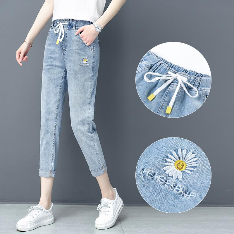 小雏菊牛仔裤女八分小个子松紧腰夏季薄款2020新款宽松哈伦七分裤
