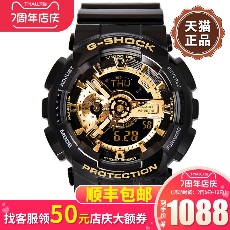 casio卡西欧GA-110GB/110男士手表G-SHOCK运动男表黑金潮酷黑武士