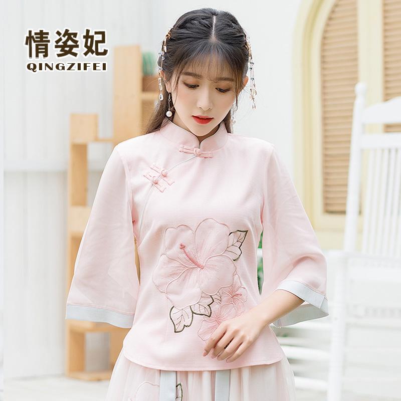 民国现代年轻改良汉服旗袍上衣中式唐装中国风复古绣花茶服两件套