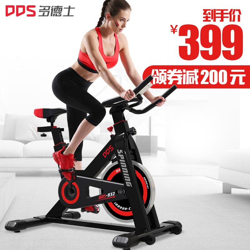 多德士动感单车家用健身车减肥器材脚踏室内运动自行车健身房专用