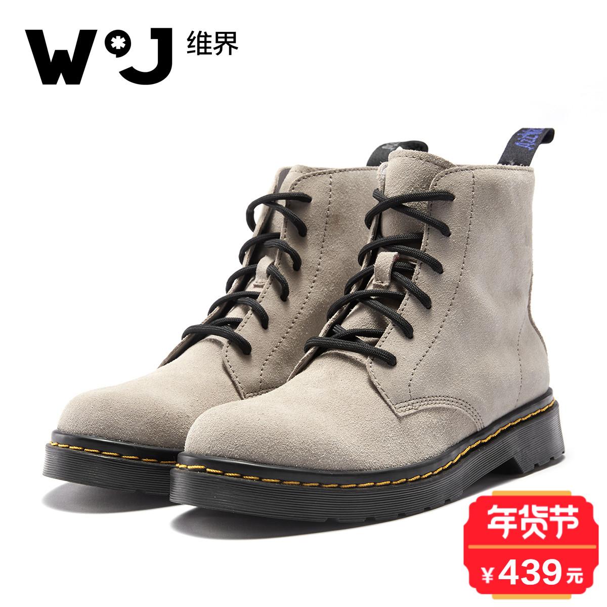 维界2017冬季新款男鞋英伦牛反绒时尚潮流马丁靴个性百搭休闲短靴