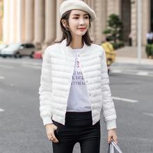 羽绒棉服女xi2式202an秋冬季棉衣修身百搭时尚轻薄外套(小)棉袄