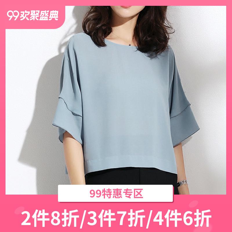 雪纺衫女短袖2018夏装新款韩版女装圆领T恤时尚百搭纯色上衣小衫
