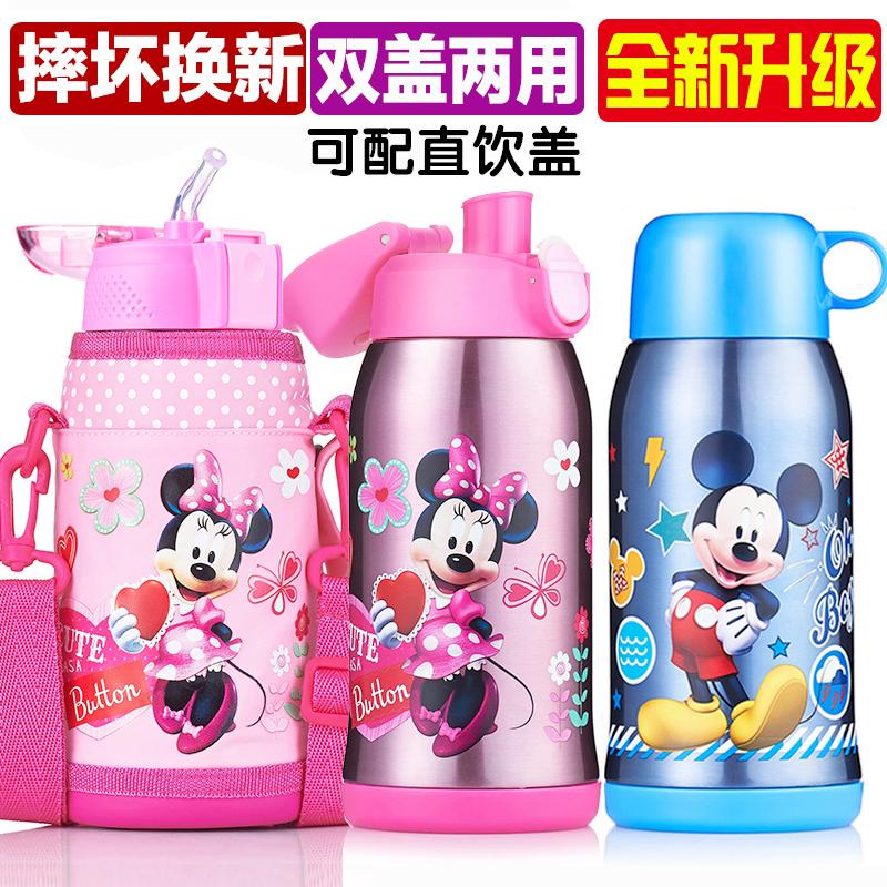 迪士尼儿童保温杯带吸管两用小学生不锈钢水壶大容量卡通防摔水杯