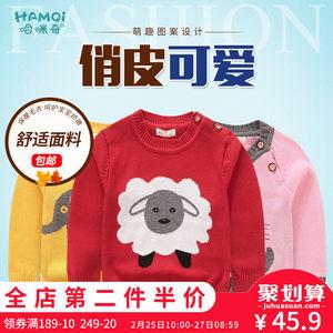 哈咪奇女童毛衣宝宝针织衫男童小儿童韩版春装婴儿套头打底春秋季