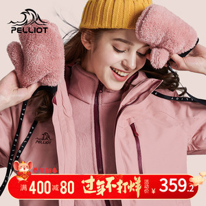 Percy and outdoor winter plus velvet thickened jacket and men's and women's tide brand fleece three-in-one removable climbing clothing