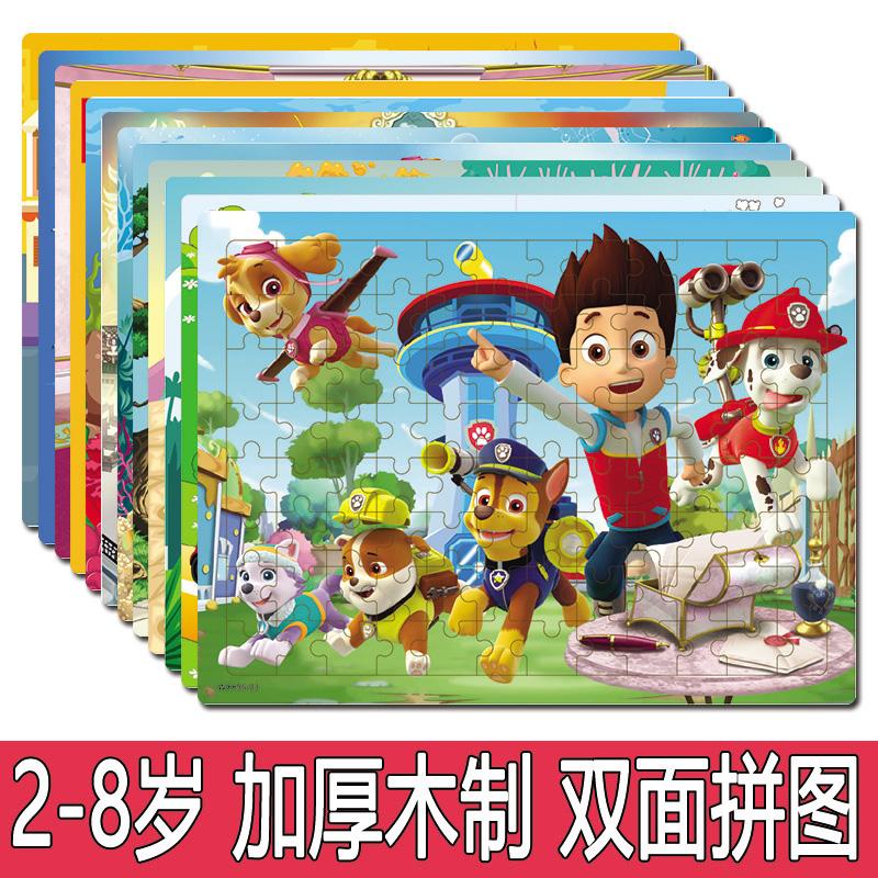拼图益智力动脑2宝宝3-4-5-6岁7女孩男孩幼儿童木质积木玩具100片图片