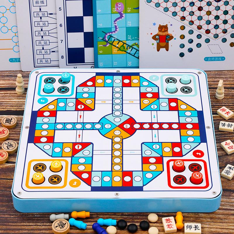 儿童飞行棋五子棋多功能游戏象棋类益智玩具蛇棋斗兽棋小学生跳棋