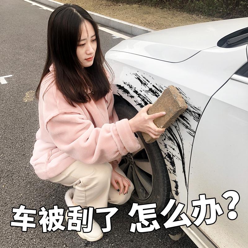 车漆侵害无处不在!购买高品质汽车蜡什么牌子好|龟牌、3M、卡嘉易、固特威、车仆和文晶阁怎么样|对比推荐哪个品牌效果好|汽车防护蜡选择哪款比较好