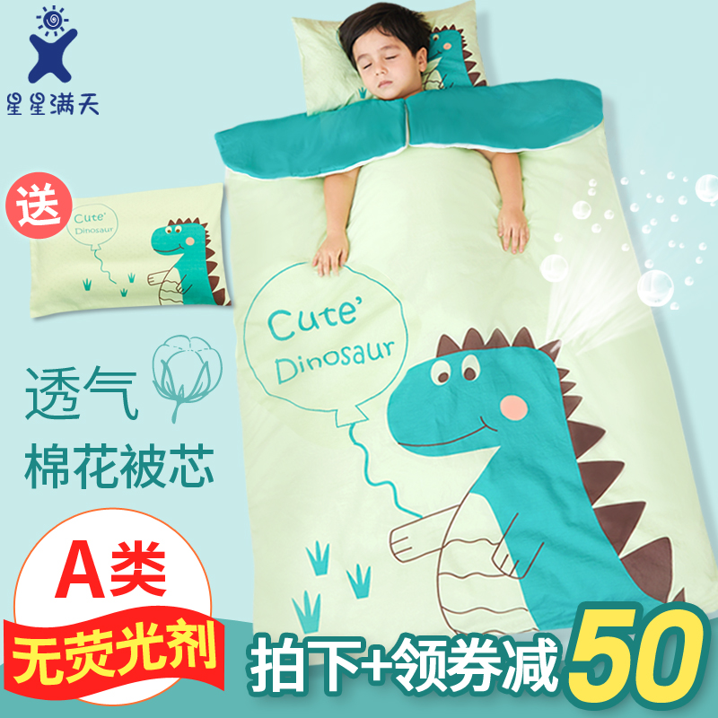 婴儿睡袋儿童秋冬夏季宝宝纯棉薄款防踢被神器四季通用中大童被子