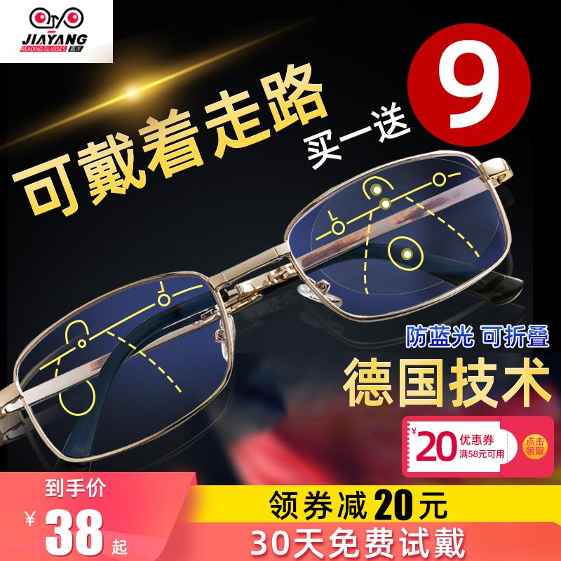 智能老花镜男自动调节度数远近两用高清防蓝光折叠便携女老光眼镜