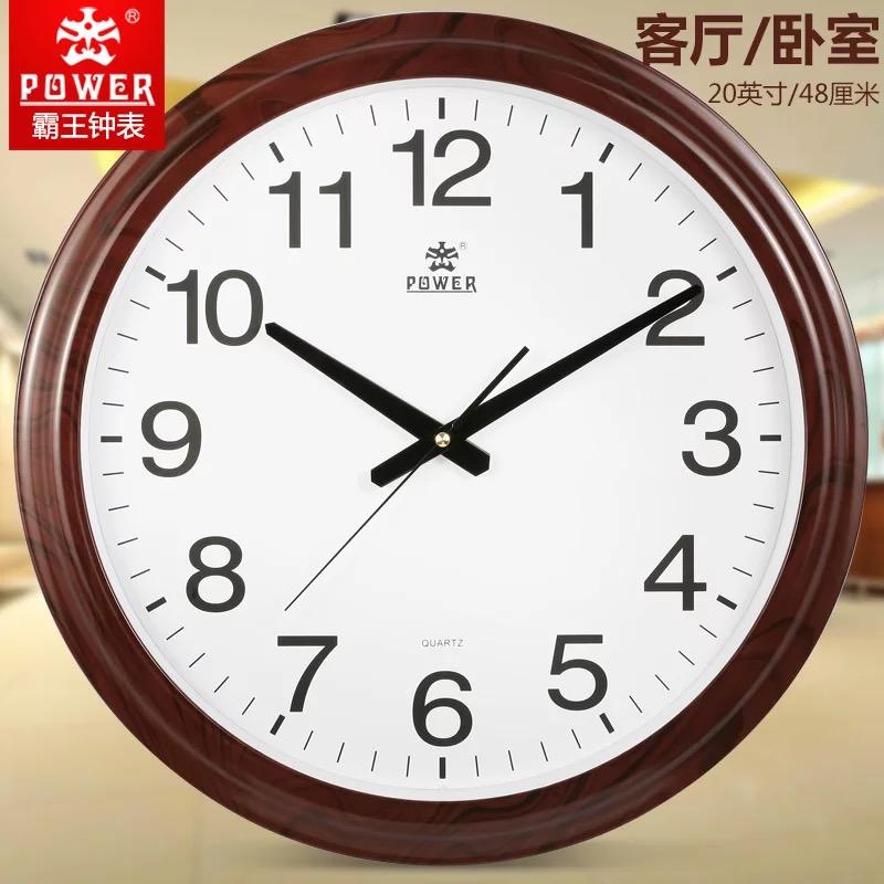 POWER霸王钟表14 16 20英寸木纹时钟现代办公客厅超静音挂钟PW891
