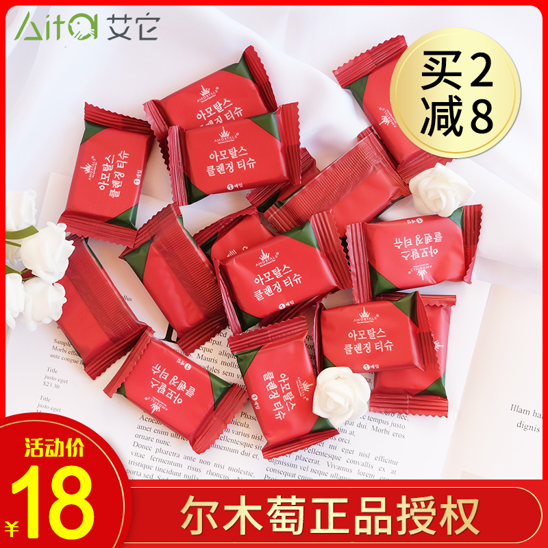 韩国尔木萄压缩毛巾旅行装纯棉加厚大一次性洗脸巾网红便携颗粒女