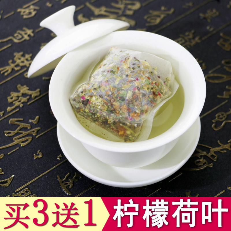 妍倾城柠檬荷叶茶玫瑰花茶组合纯干山楂片决明子茶菊花茶袋泡茶包